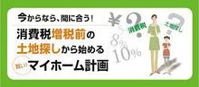 $(株)フロンティア(^^♪ブログ